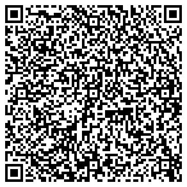 QR-код с контактной информацией организации Лига Штамп, Компания