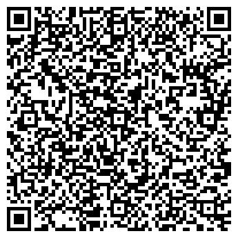 QR-код с контактной информацией организации Строймебельпроект, ООО