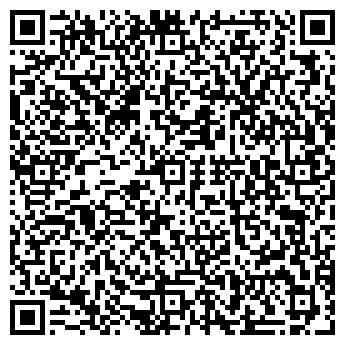 QR-код с контактной информацией организации МоСт, ООО