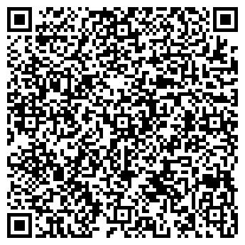 QR-код с контактной информацией организации Абдон, ООО