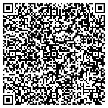 QR-код с контактной информацией организации Арт мебель, ООО
