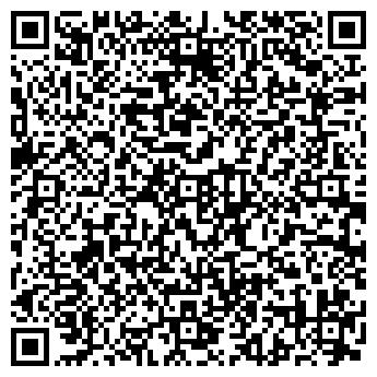 QR-код с контактной информацией организации Биона,МСП
