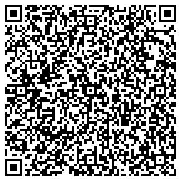 QR-код с контактной информацией организации Паскалов, ЧП
