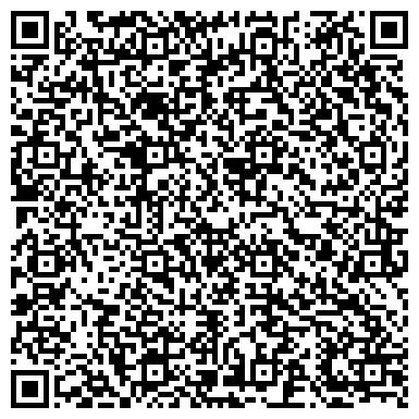 QR-код с контактной информацией организации Интернет-магазин часов EClock, ООО