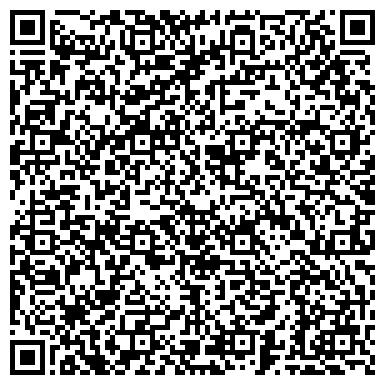 QR-код с контактной информацией организации Верзин студия авторской мебели, ЧП