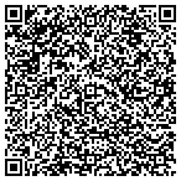 QR-код с контактной информацией организации Гербор-Холдинг