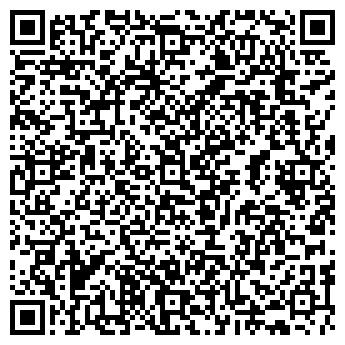 QR-код с контактной информацией организации Шредеры, Компания