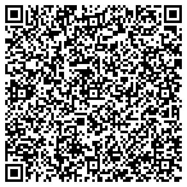 QR-код с контактной информацией организации WHPI (Дабл юЭйчПиАй), ТОО