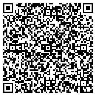 QR-код с контактной информацией организации Ремако