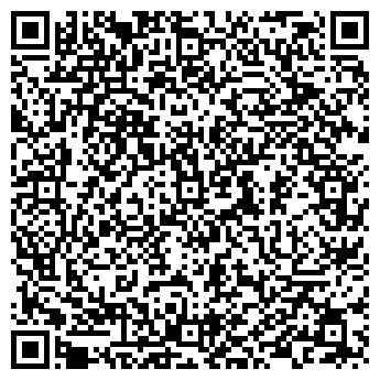 QR-код с контактной информацией организации Субъект предпринимательской деятельности ФЛП Губарев