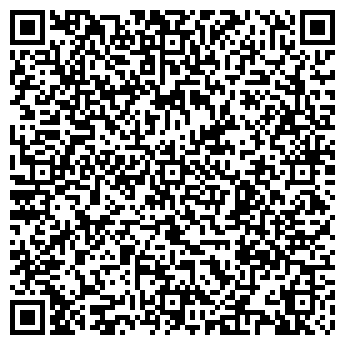 """QR-код с контактной информацией организации ООО""""ШТРИХ-МАСТЕР"""""""
