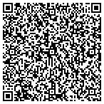 QR-код с контактной информацией организации Office Store (Офис Стор), ТОО