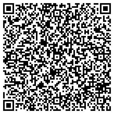 QR-код с контактной информацией организации Досимова А. А., ИП