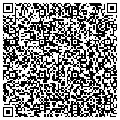 QR-код с контактной информацией организации Bataler Marine Services (Баталер Марин Сервисес), ТОО