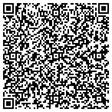 QR-код с контактной информацией организации Трэйд Арсенал, ТОО
