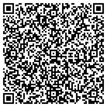 QR-код с контактной информацией организации Мимоза, ТОО
