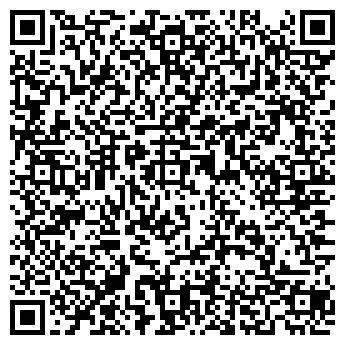 QR-код с контактной информацией организации Мирабелла, ТОО
