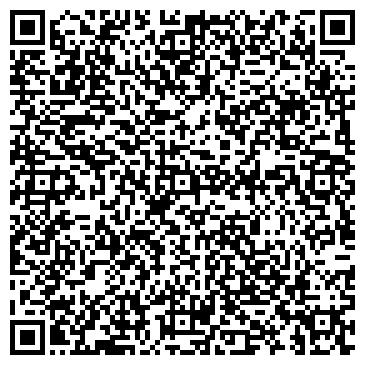 QR-код с контактной информацией организации Фирма Инкас, ТОО