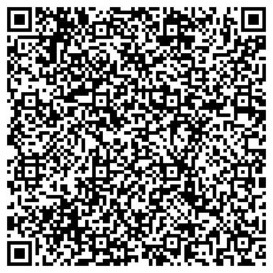 """QR-код с контактной информацией организации Интернет-магазин """"Kids and teens"""""""