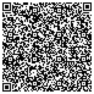 QR-код с контактной информацией организации World trade company (Уорлд трэйд компани), ТОО