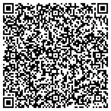 QR-код с контактной информацией организации Адис-ВС, магазин хозяйственный, ТОО