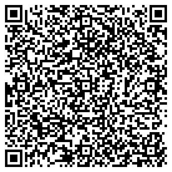 QR-код с контактной информацией организации ГАЗАВТОСЕРВИС