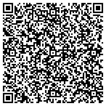 QR-код с контактной информацией организации Номинал KST, ТОО