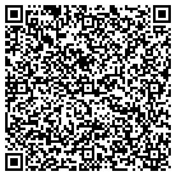 QR-код с контактной информацией организации TIRADO (тирадо), ТОО
