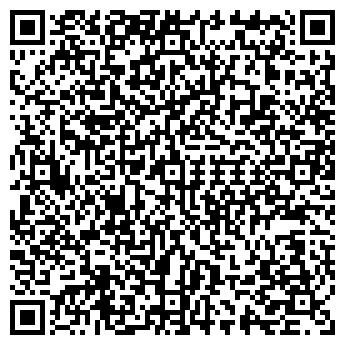 QR-код с контактной информацией организации Натали ЛТД, ТОО