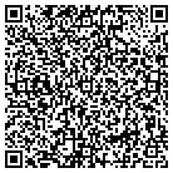 QR-код с контактной информацией организации Сигнал-Азия, ТОО