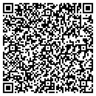 QR-код с контактной информацией организации РЕМАВТО