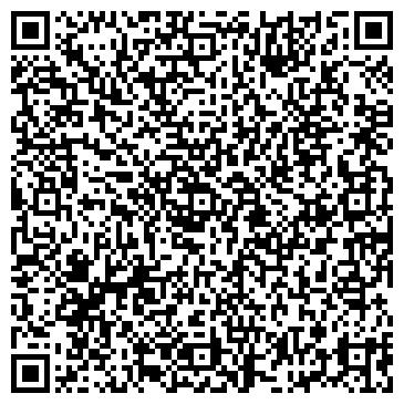QR-код с контактной информацией организации Бэст офис, ТОО
