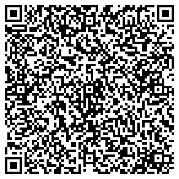 QR-код с контактной информацией организации VTS Kazakhstan (ВТС Казахстан), ТОО