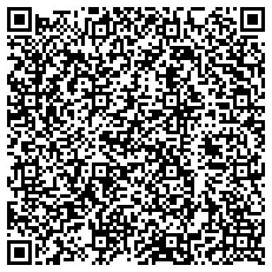 QR-код с контактной информацией организации Air Technologies DD (Эйр Технодолжис ДД), ТОО