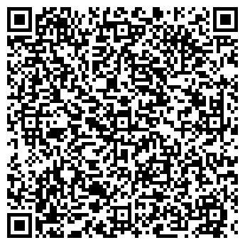 QR-код с контактной информацией организации Ишниязова Г.Х., ИП