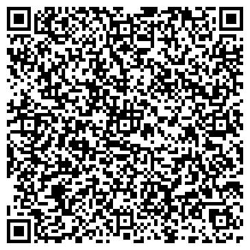 QR-код с контактной информацией организации FantAsia(Фантазия),ТОО