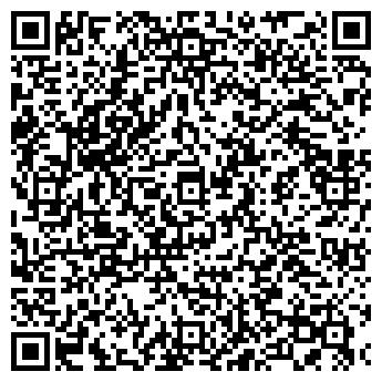 QR-код с контактной информацией организации Ак Ниет РВ, ТОО
