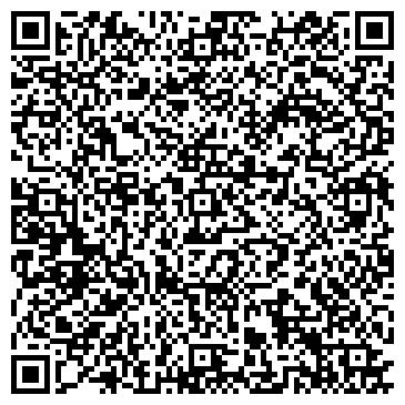 QR-код с контактной информацией организации AG Company-2009 (ЭйДжи Компани 2009), ТОО