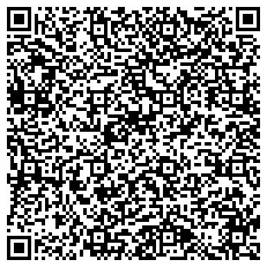 QR-код с контактной информацией организации ЭлектроLine (ЭлектроЛайн), ТОО