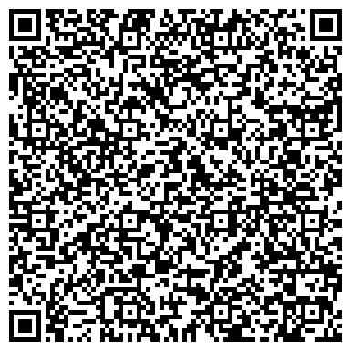 QR-код с контактной информацией организации Оптимист, ТОО