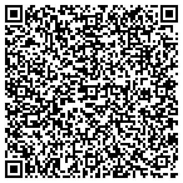 QR-код с контактной информацией организации Vikin&G (Викин энд Джи), ТОО