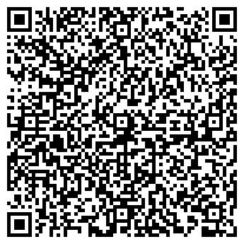 QR-код с контактной информацией организации Алпром, ТОО