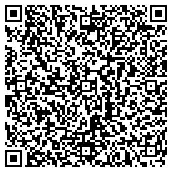 QR-код с контактной информацией организации Наз, ИП