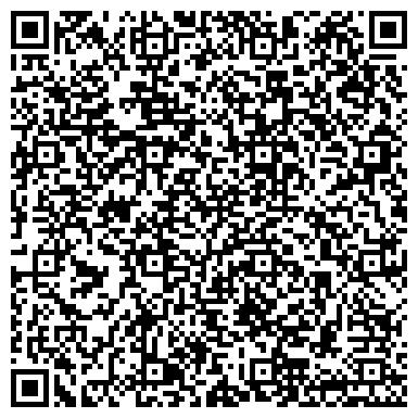 QR-код с контактной информацией организации Азия Сервис, торгово-сервисная компания, ИП