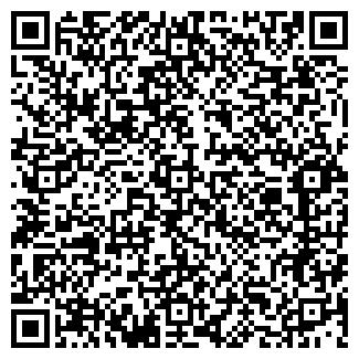 QR-код с контактной информацией организации ЮДИС+