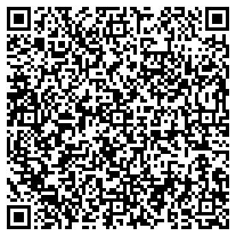 QR-код с контактной информацией организации Unit (Юнит), ТОО