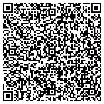QR-код с контактной информацией организации Aztrade (Азтрейд), ТОО