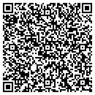 QR-код с контактной информацией организации Атагрупп, ИП