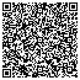 QR-код с контактной информацией организации АДМ-К, ТОО