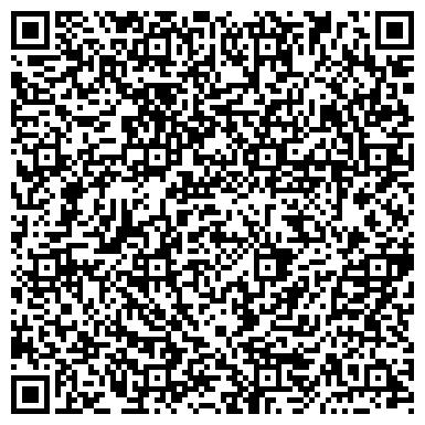 QR-код с контактной информацией организации Техно-Комфорт, ТОО
